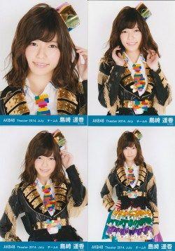 AKB48_20140730_0041