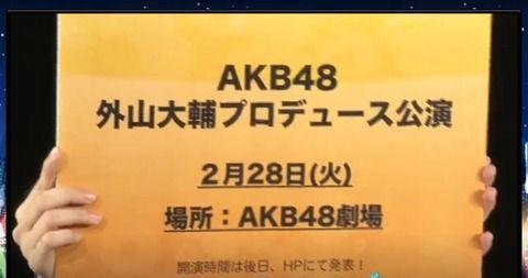 4b3cd719-s