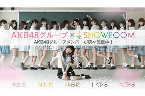 20161013-show