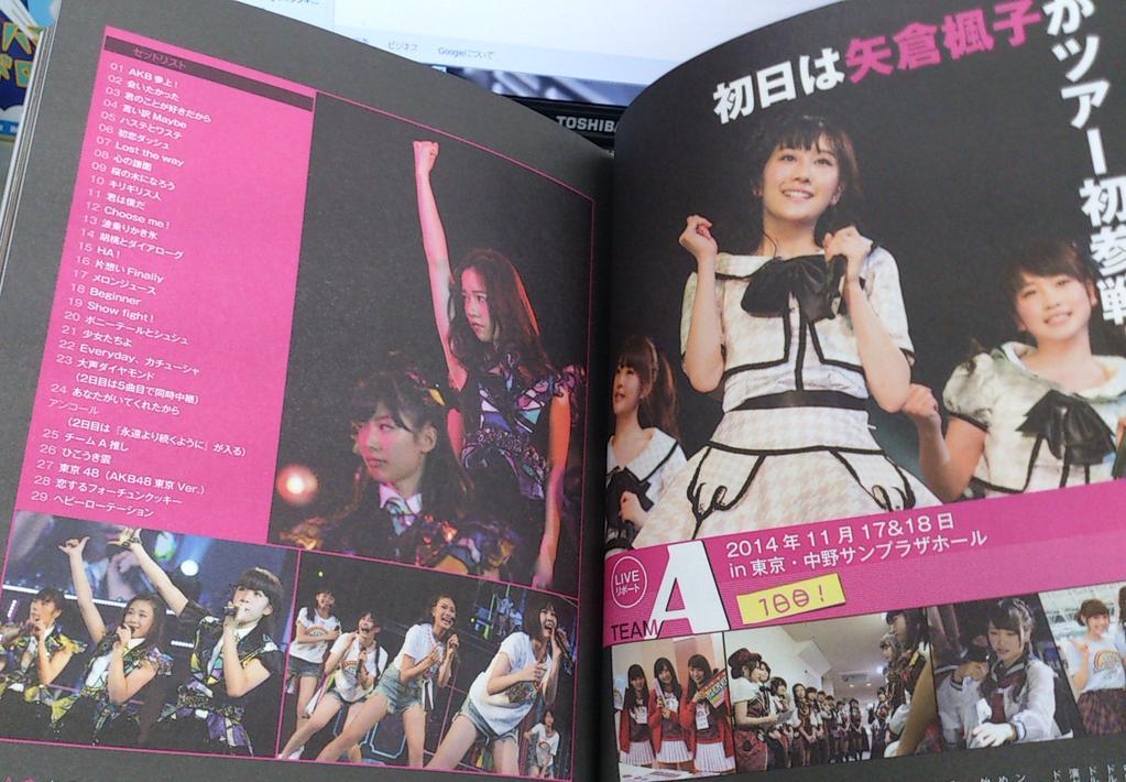 ぱるる情報局【3/12発売】全国ツアー公式追っかけブック AKB48パパラッツィ vol.3 ぱるる画像も結構ある!コメントするトラックバック