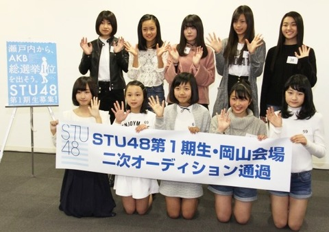 20170226-00010001-sanyo-000-1-view