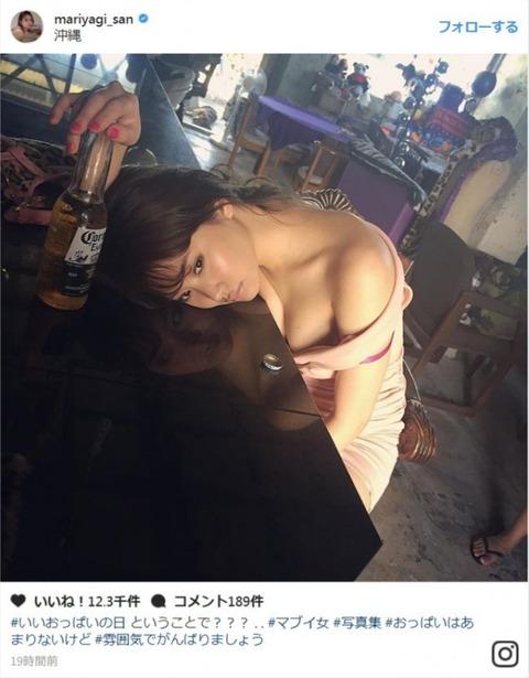 20171109-00052656-crankinn-000-view