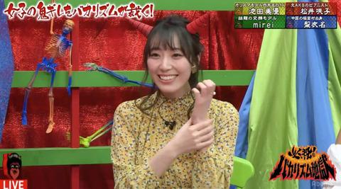 20180130-00010001-abema-000-view
