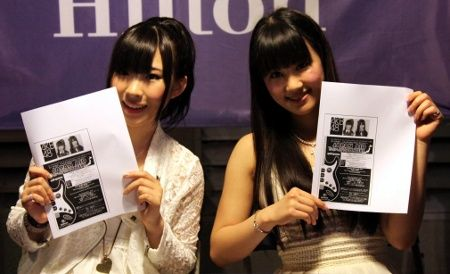 20110321_iwasa_mariya1