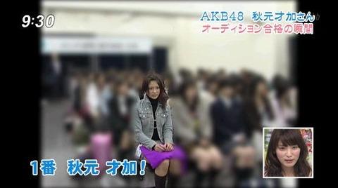 saika_goukaku1