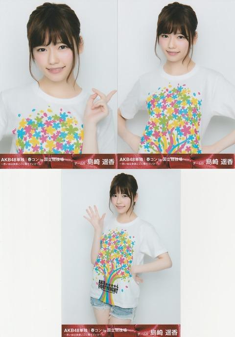 AKB48_20140708_0039