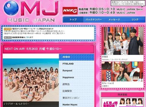 MUSIC+JAPAN+++NHK