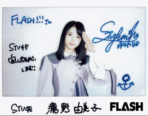 20180311-00010001-flash-000-view