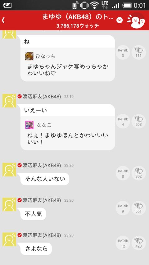 4GXsdO1