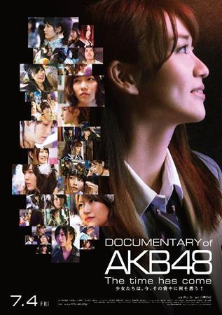 akb14063005050002-p3