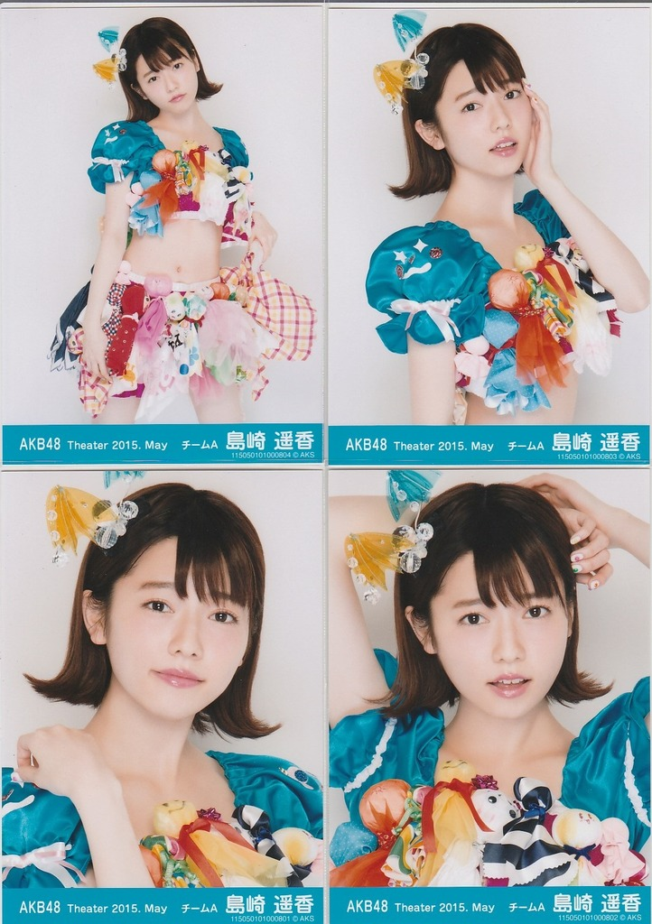 AKB48_20150629_0033