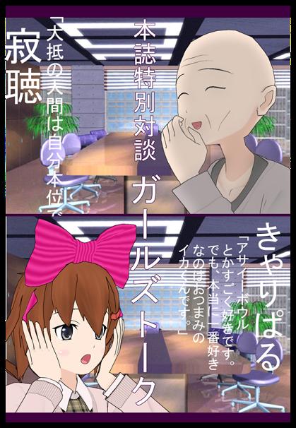 panzuki4_004