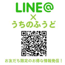 LineQR.バナーpng
