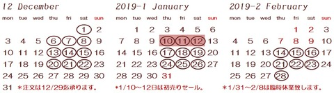 20181-20192
