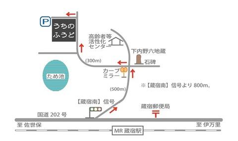地図07 最終-2
