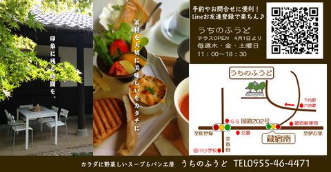 Blog用MAP