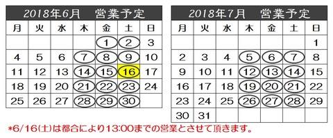 20180607