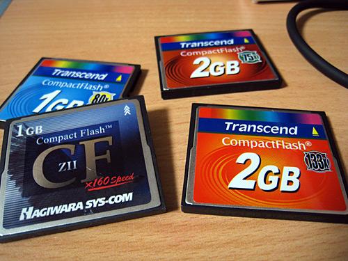 1GBや2GBのCF