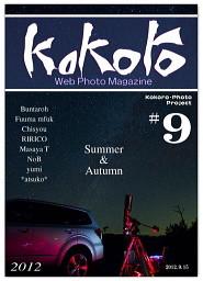 WebPhotoMagazine