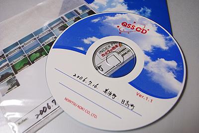 QSS CD