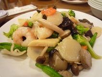 Lam Zhai