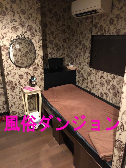 image00001 のコピ