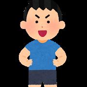 kid_seikaku_kachiki_boy