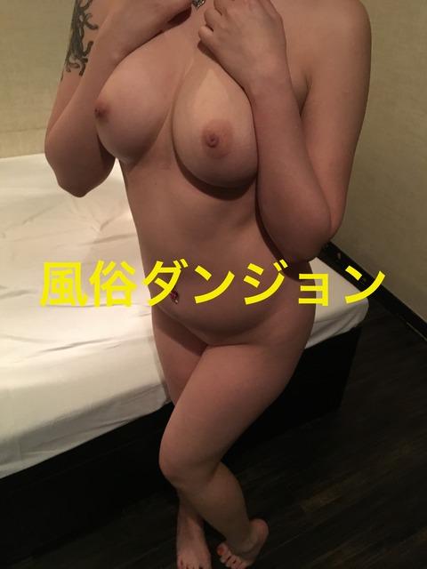 IMG_4537のコピー
