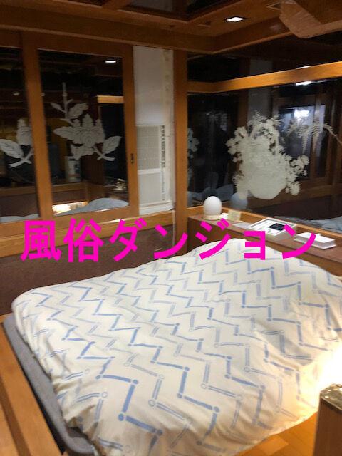 image2 のコピー
