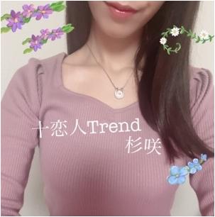 杉咲さん 写メ日記画像2