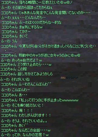 チ001~006