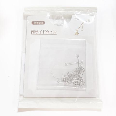 Seria_基本金具_CT-AP-067_20P_Silver
