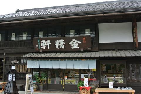 20120713_長野群馬_022