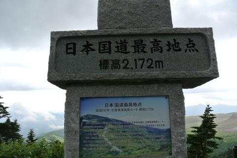 20120713_長野群馬_118