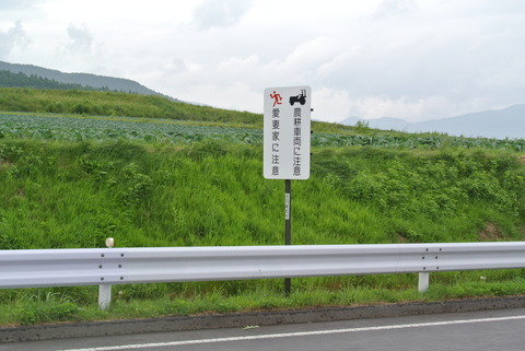 20120713_長野群馬_071