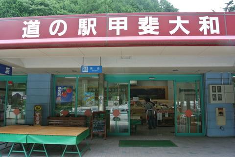 20120713_長野群馬_005