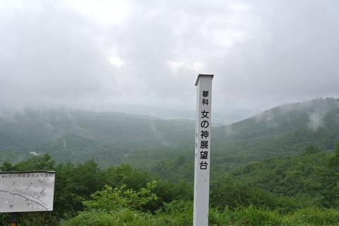 20120713_長野群馬_032