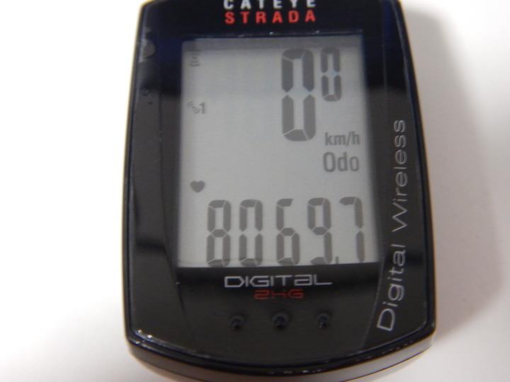 DSCN2725