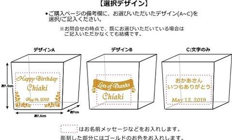 Cube5_ブログ用