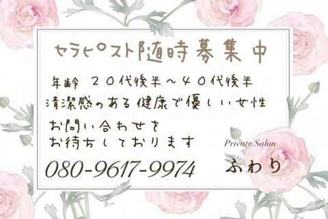 アダルトday♡3/29(月)