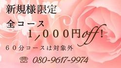 アダルトな日曜日♡2/28(日)