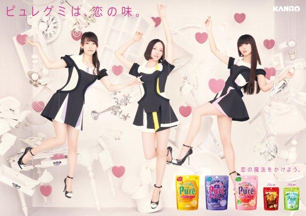 news_large_Perfume_PoB3