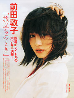 maedaatsuko_440