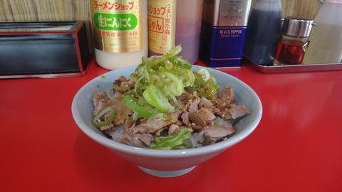 085 (丼アップ)