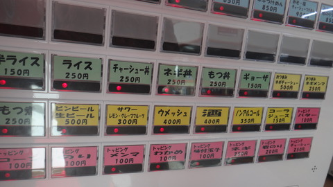 085 (券売機アップ)