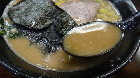 040 (スープ)