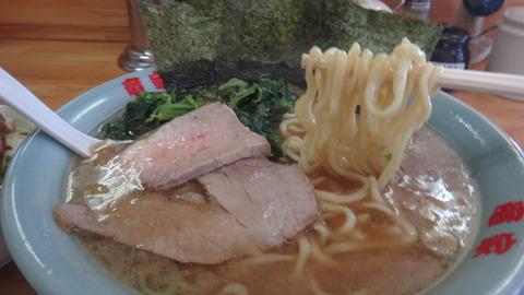 148 (麺)