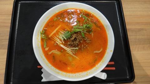 093 (担担麺)