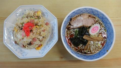 130 (ラーメン&炒飯)