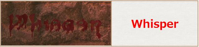 タムタラ_血文字1